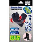Yahoo!サンドラッグe-shopスポーツギア足袋型ウォーキングソックス22-24 ブラック