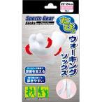 Yahoo!サンドラッグe-shopスポーツギア足袋型ウォーキングソックス22-24 白ピンク