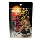 ◆オリヒロ 熟成黒にんにく卵黄カプセル 90粒