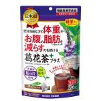 ◆【機能性表示食品】日本薬健 葛花茶(くずはなちゃ) 1.5g×20包