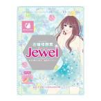 ◆お嬢様酵素Jewel 85g×6包入り ※発送まで7〜11日程
