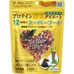 ベジエ プロテイン酵素ダイエット 濃厚チョコレート 200g