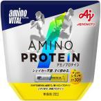 ◆アミノバイタル アミノプロテイン レモン味 30本入パウチ【2個セット】