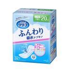 【軽失禁パッド】リリーフ ふんわり吸水ナプキン 少量用 32枚(20cc)