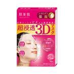 クラシエホームプロダクツ 肌美精 うるおい浸透マスク3D(エイジング保湿) 30mlx4枚