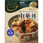 ◆からだシフト 糖質コントロール 中華丼210g【5個セット】※発送まで7〜11日程