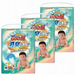 グーン 消臭パンツ Mサイズ 56枚【3個セット(ケース販売)】