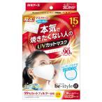 Yahoo!サンドラッグe-shop白元アース ビースタイル UVカットマスク ホワイト 15枚※発送までに7〜11日程お時間を頂きます。