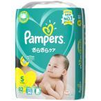 パンパース さらさらケア テープ スーパージャンボ S 82枚【4個セット(ケース販売)】