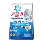 P&G アリエール 洗たく槽クリーナー 250g【3個セット】