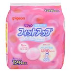 ピジョン 母乳パッドフィットアップ 126枚【3個セット】