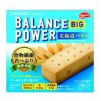 ◆ハマダコンフェクト バランスパワービッグ 北海道バター(2本x2袋入))【8個セット】