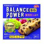 ◆ハマダコンフェクト バランスパワービッグ 果実たっぷり 2袋【4個セット】