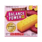 ◆ハマダコンフェクト バランスパワービッグ スイートポテト 2袋【4個セット】