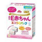◆森永乳業 エコらくパック 詰替用 E赤ちゃん 400g×2袋