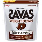 ◆ザバス ウェイトダウン チョコレート 50食分 1050g
