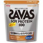 ◆ザバス ソイプロテイン100 ミルクティー 50食分 1050g