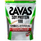 ◆ザバス ソイプロテイン ココア味 100食分 2100g