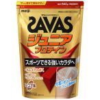 ◆ザバス ジュニアプロテイン ココア 840g(60食分)x2個