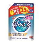 ライオン トップ スーパーNANOX(ナノックス) 詰め替え 超特大 1230g