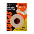 テーピングテープ伸縮 50MM×4M ※発送まで7〜11日程