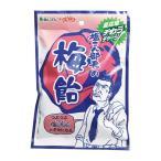 ◆味源 塩こん部長の梅飴 50g ※発送まで7〜11日程
