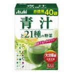 アサヒグループ食品 朝しみこむ力お徳用青汁と21種の野菜3.3GX40袋