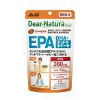 Yahoo!サンドラッグe-shopディアナチュラスタイル EPA×DHA・ナットウキナーゼ 60日分(240粒)