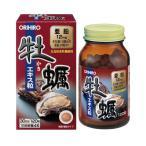 ◆オリヒロ 牡蠣エキス粒 120粒 ※発送まで7〜11日程
