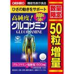 【数量限定】オリヒロ 高純度グルコサミン粒徳用増量品 900粒+50粒