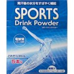 ショッピングスポーツ スポーツドリンクパウダーJ (74g  x5袋)【10個パック】
