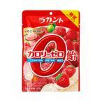 ◆サラヤ ラカントカロリーゼロ飴 いちごミルク味 60g【3個セット】
