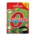 ◆サラヤ ラカントカロリーゼロ飴 深み抹茶味 60g【3個セット】