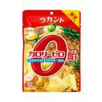 ◆サラヤ ラカントカロリーゼロ飴 パイナップル味 60g【3個セット】
