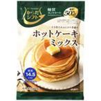◆からだシフト 糖質コントロール ホットケーキミックス 180g※発送まで7〜11日程