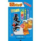 ◆山本漢方 お徳用ビタミン麦茶 10G  x 52H【2個セット】