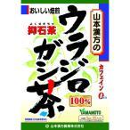 ◆山本漢方 ウラジロガシ茶100% 5g  x 20包