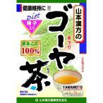 山本漢方 ゴーヤ茶100% 3g x 16包