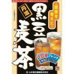 ◆山本漢方 黒豆麦茶 26包