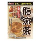 山本漢方 脂流茶 10GX24包