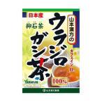 ◆山本漢方 ウラジロガシ茶100% 5g×20包