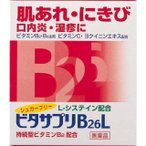 ビタサプリB26L 300錠 第3類医薬品