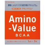 大塚製薬アミノバリューパウダー8000 (47G×5袋)【5個セット】