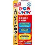 【指定第2類医薬品】ペンソールSP 55ML