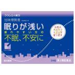 【第2類医薬品】クラシエ薬品加味帰脾湯(カミキヒトウ)24包