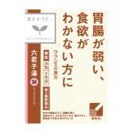 【第2類医薬品】クラシエ 漢方セラピー 六君子湯エキス顆粒(リックンシトウ) 24包