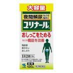 【第2類医薬品】小林製薬 ユリナール 120錠