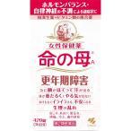 【第2類医薬品】小林製薬命の母A420錠