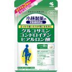 小林製薬グルコサミンコンドロイチンヒアルロン酸 240粒