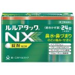 【スイッチOTC】【指定第2類医薬品】ルルアタックNX 24錠